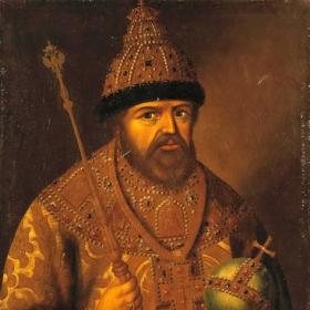 Копии монет Алексея Михайловича (1645-1676)