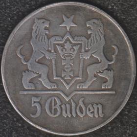 Копии иностранных монет