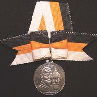 Копии медалей царской России