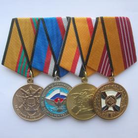 Медали и знаки Минобороны России