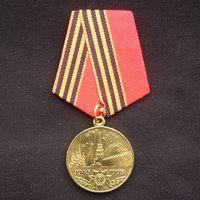 Копии медалей СССР