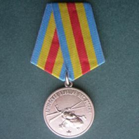 Современные медали России муляжи