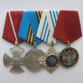 Муляжи государственных наград России