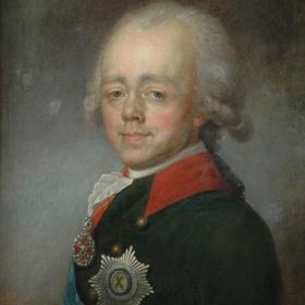 Копии монет Павла I (1796-1801)