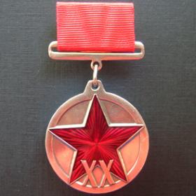 Копии знаков СССР