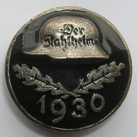 Другие копии наград и знаков Германии