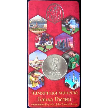 Подлинная монета 25 рублей ЧМ-2018 FIFA в красной обложке
