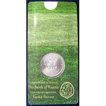 Подлинная монета 25 рублей ЧМ-2018 FIFA в салатовой обложке