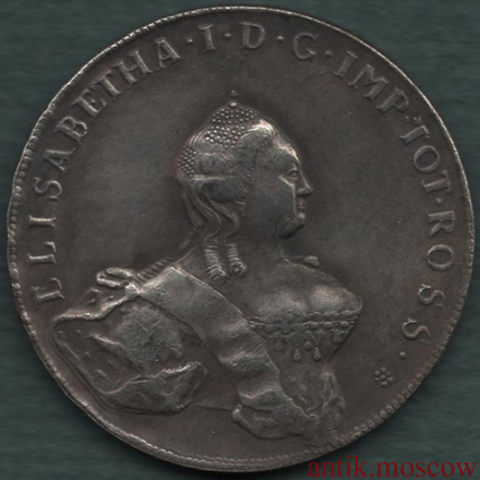 48 копеек ливонез 1756 года