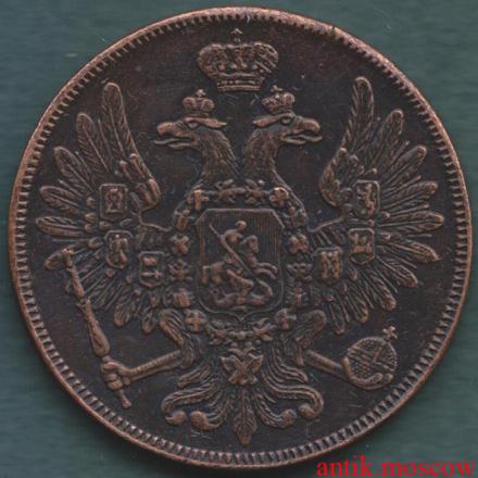 5 копеек 1854 года ВМ
