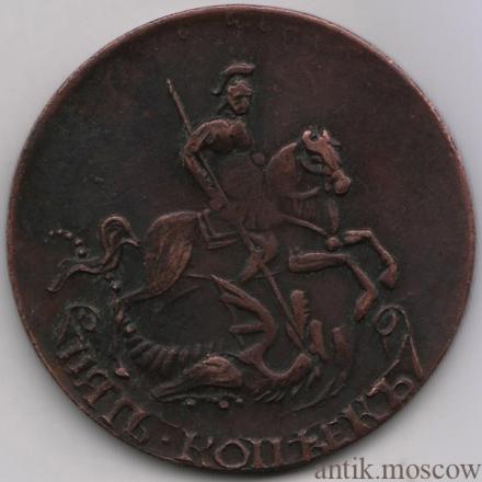 5 копеек 1741 года Елизавета