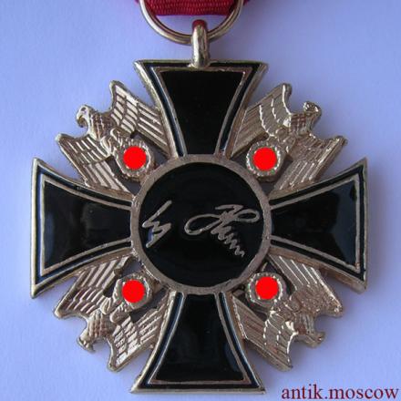 Германский или орден Гитлера 2 класса (степени)