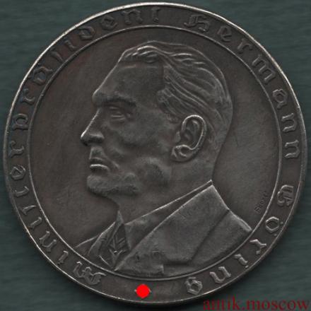 медаль герман геринг