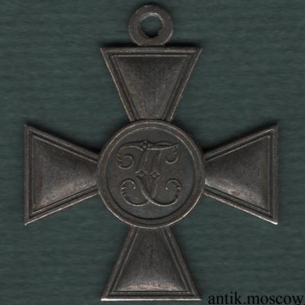 Крест ОМО Особый Маньчжурский Отряд Посеребрение