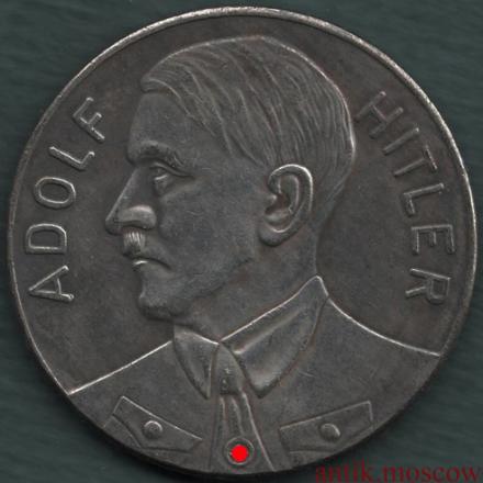 медаль третий рейх 1933 года