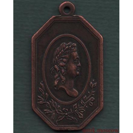 Копия медали За службу и Храбрость Мир с Швецией заключен 3 августа 1790 года