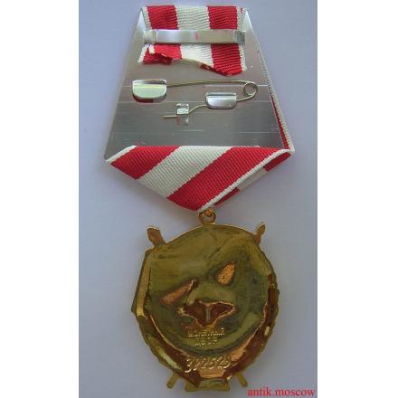 Комплект муляжей Орденов боевого красного знамени СССР с 1 по 7 награждение