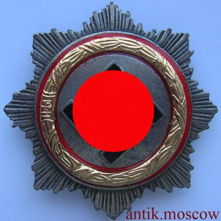 Военный орден Немецкого креста I степени - копия с эмалями.