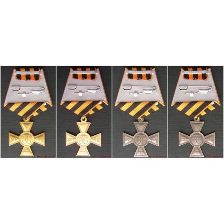 Комплект из 4 х крестов Георгия 1, 2, 3, 4 степени