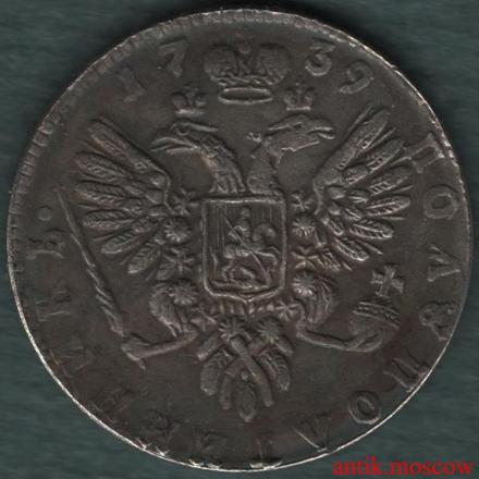 Полуполтинник (25 копеек) 1739 года - копия