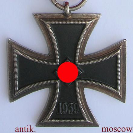 Рыцарский Крест Железного Креста 1939 года с лентой