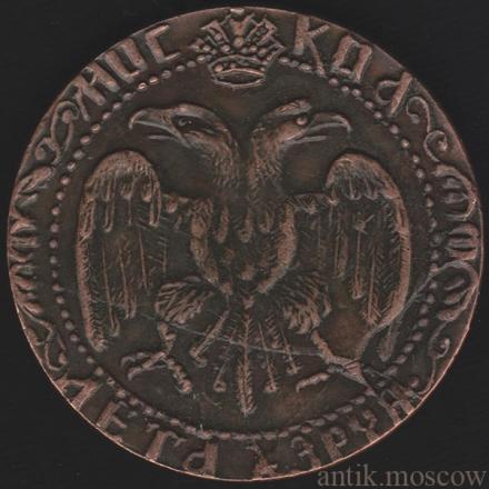 Рубль 1683 года медь Регентша Софья