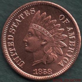 1 цент 1858 года
