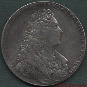 Рубль 1729 года Петр 2