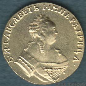 10 рублей (червонец) 1751 года Март