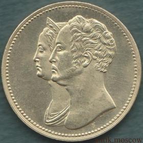 Копия 10 рублей 1836 года СПБ Вензель Императора и супруги