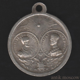 Тысячелетие России 1862 г Копия медали чеканенная