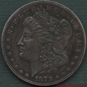 Копия доллара США 1879 года