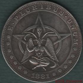 Копия доллара США 1881 года Pluribus Unum