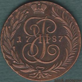 2 копейки 1787 года ТМ Копия медной монеты