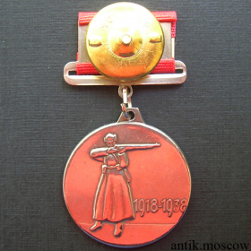 Копия Знака (медали) 20 лет РККА на малой колодке