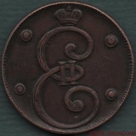 4 копейки 1796 года - копия медной монеты с вензелем Екатерины 2