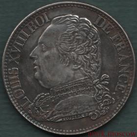 5 франков 1815 года Король Луи XVIII 18 Франция