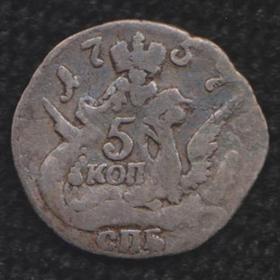 Пять копеек 1757 года
