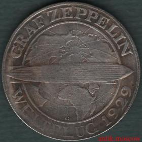 5 рейхсмарок 1930 год Дирижабль Граф Цеппелин