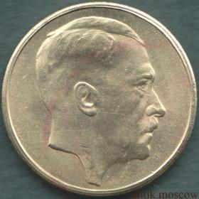 Монета 5 рейхсмарок с портретом Гитлера и танком 1943 г