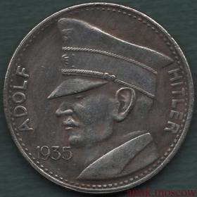 5 рейхсмарок 1935 года Посеребрение