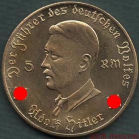 5 рейxсмарок 1942 года Крым, под золото