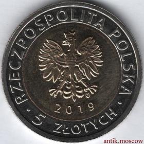 5 злотых 2019 года Замок Zabytki Fromborka Польша