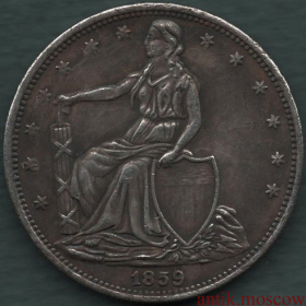Полдоллара (50 центов) США 1859 года