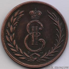 5 копеек 1771 года Сибирская монета Екатерина 2
