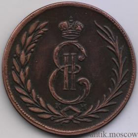 5 копеек 1776 года Е2 Монета Сибирская