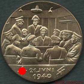 Медаль Капитуляция Франции 21 июня 1940 года 3 Рейх Под золото