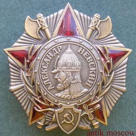 Копия Ордена Александра Невского