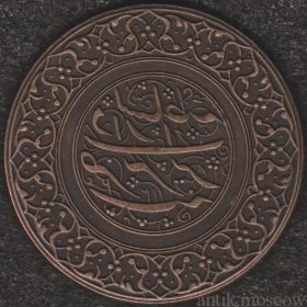 Арабская монета с вязью