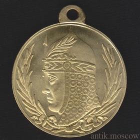 Медаль Борцам за свободу 1917 год Позолота